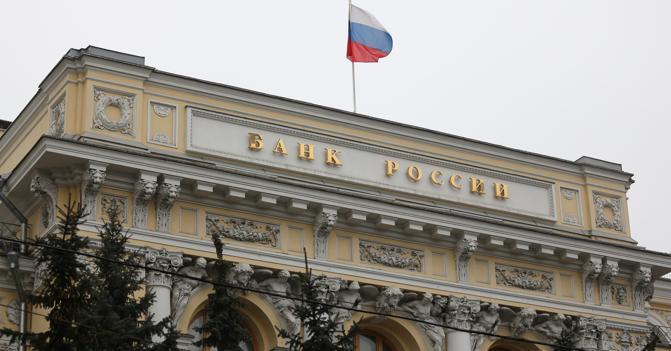 russia-banca-centrale-kcu
