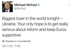 mcfault